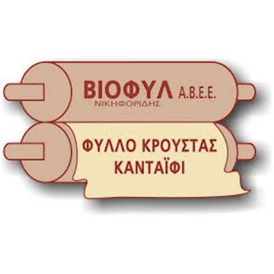 Προϊόντα φύλλου Βιοφύλ Νικηφορίδης
